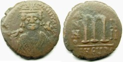 Ancient Coins - Maurice Tiberius: AE Follis, Antioch