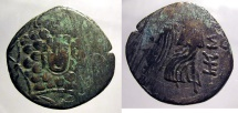 Ancient Coins - Pontic Kingdom, Amisos: Aegis with Gorgon obverse, Nike reverse