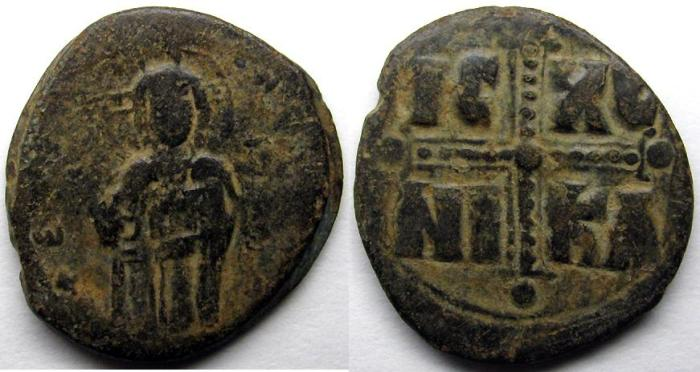 Ancient Coins - Anonymous AE Folles: Class C, Micheal IV