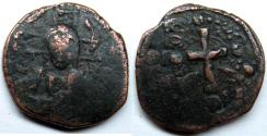 Ancient Coins - Anonymous AE Folles: Class J, Attributed to Alexius