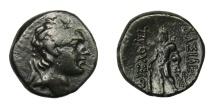 Ancient Coins - Kings of Bithynia.   PRUSIAS II, 183 - 149 BC. Æ 17.   Rare, VF.