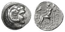 Ancient Coins - Seleucids - ANTIOCHOS II, 261 - 246 BC.   In the name of Seleukos I, 312 - 281 BC. Tetradrachm, Susa.   Rare, VF.