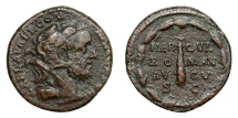 Ancient Coins - COMMODUS, AD 177 - 192.   As, Rome, AD 192.   Rare, VF.