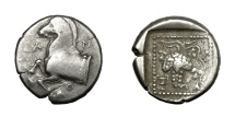 Ancient Coins - MARONEIA.   Tetrobol, 390 - 385 BC.   Good VF.