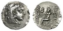 Ancient Coins - ODESSOS.   Tetradrachm, 90 - 80 BC, in the name of Alexander III.   Good VF.