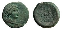 Ancient Coins - Kings of Bithynia.   PRUSIAS II, 182 - 149 BC. Æ 22, Nikomedia.   VF.