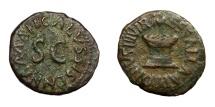 Ancient Coins - AUGUSTUS, 27 BC - AD 14.   Moneyer quadrans, Rome, 5 BC.   VF.