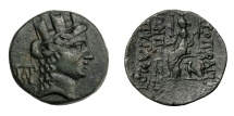 Ancient Coins - Cilicia - HIEROPOLIS-KASTABALA.   Æ 19, 2nd - 1st century BC.   Good VF.