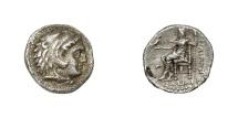 Ancient Coins - PHILIPP III, 323 - 317 BC.   Obol, Babylon, 323 - 320 BC.   Very rare, VF.
