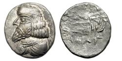 Ancient Coins - Kingdom of Persis. OXATHRES.. AR drachm.. 1st century B.C..