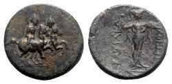 Ancient Coins - Seleukid Kings, Antiochos II (261-246 BC). Æ. Tarsos.