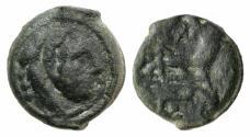 Ancient Coins - ROME REPUBLIC  Anonymous, c. 1st century BC. Cast Æ Quadrans