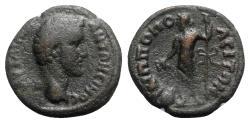 Ancient Coins - Antoninus Pius (138-161). Thrace, Philippopolis. Æ - R/ Dionysos