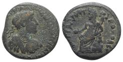Ancient Coins - Hadrian (117-138). Decapolis, Petra. Æ 26mm. Bust with gorgoneion on breastplate. R/ Tyche