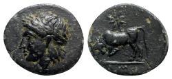 Ancient Coins - Mysia, Gambrion, 4th century BC. Æ - Apollo / Bull