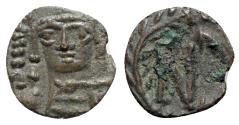 Ancient Coins - Justin II (565-578). Æ 2½ Nummi - Rome - VERY RARE