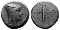 Ancient Coins - Pontos, Amisos, c. 125-100 BC. Æ 26mm. Under Mithradates VI, c. 120-111 or 100-95. R/ Quiver and unstrung bow