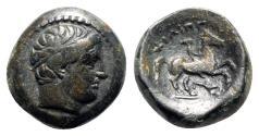 Ancient Coins - Kings of Macedon, Philip II (359-336 BC). Æ Unit - R/ Symbol: spearhead