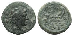 Ancient Coins - ROME REPUBLIC Roma monogram series, South East Italy, 211-210 BC. Æ Quadrans RARE