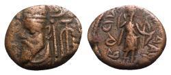 Ancient Coins - Kings of Elymais, Phraates (c. AD 100-150). Æ Drachm. R/ Artemis