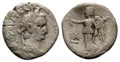 Ancient Coins - Vitellius (AD 69). Egypt, Alexandria. BI Tetradrachm - year 1 - R/ Nike