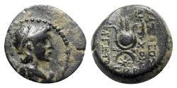 Ancient Coins - Seleukid Kings, Antiochos VII (138-129 BC). Æ - Antioch, year 176