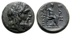 Ancient Coins - Thessaly, Perrhaiboi, late 2nd to early 1st century BC. Æ Trichalkon - SCARCE
