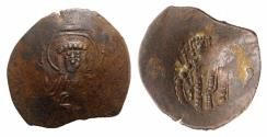 Ancient Coins - LATIN RULERS OF CONSTANTINOPLE. 1204-1261. BI Trachy