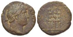 Ancient Coins - Hadrian (117-138). Æ Quadrans. Rome, 128-132.  R/ Three standards