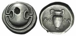 Ancient Coins - BOEOTIA, Thebes. Circa 363-338 BC. AR Stater. Kalli–, magistrate.