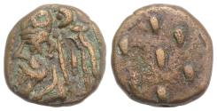 Ancient Coins - Kings of Elymais, Phraates (c. 100-150 AD). Æ Drachm