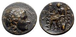 Ancient Coins - Seleukid Kings, Antiochos II Theos (261-246 BC). Æ