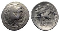 Ancient Coins - Celtic, Eastern Europe, imitating Philip III of Macedon. 2nd century BC. AR Drachm