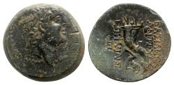 Ancient Coins - Seleukid Kings, Antiochos VIII (121/0-97/6 BC). Æ - Antioch