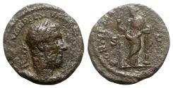 Ancient Coins - Macrinus (217-218). Æ As - Rome - R/ Securitas
