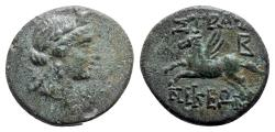 Ancient Coins - Caria, Stratonicaea, 1st century BC. Æ - Hecate / Pegasos