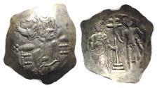 Ancient Coins - John II Comnenus (1118-1143). EL Aspron Trachy - Constantinople