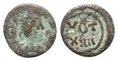 Ancient Coins - Justinian I (527-565). Æ Nummus. Carthage, year 14 (540/1). R/ VOT XIIII VERY RARE