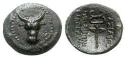 Ancient Coins - Kings of Paphlagonia, Pylaimenes (c. 130 BC). Æ - Bull / Caduceus