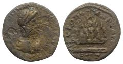 Ancient Coins - Julia Paula (Augusta, 219-220). Cappadocia, Caesarea. Æ - year 3 - RARE