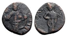 Ancient Coins - Alexius I Comnenus (1081-1118). Æ Tetarteron e. Christ standing facing. R/ Alexius standing - RARE