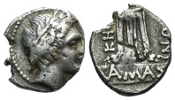 Ancient Coins - Illyro-Paeonian Region, Damastion (Dardania), c. 360-345 BC. AR Tetradrachm. Kephisophon, magistrate.