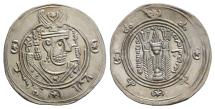 Ancient Coins - Abbasid Governors of Tabaristan. Sulaimān. PYE 136-138 / AH 171-173 / AD 787-789. AR Hemidrachm. Dated PYE 137 (AH 172 / AD 788). RARE