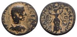 Ancient Coins - Julia Mamaea (Augusta, 222-235). Cilicia, Aegeae. Æ 23mm, year 277 (230/1).  R/ Nike standing facing EXTREMELY RARE