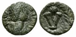 Ancient Coins - Justin II (565-578). Æ 5 Nummi. Sicily, c. 567-572.