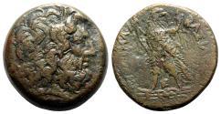 Ancient Coins - Ptolemaic Kings of Egypt, Ptolemy III Euergetes (246-222 BC). Æ Tetrobol