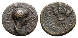 Ancient Coins - Nero (54-68). Lydia, Blaundus. Æ - R/ Four grain ears