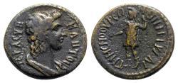 Ancient Coins - Phrygia, Temenothyrai. Pseudo-autonomous issue, time of the Antonines, c. 138-192. Æ - Senate / Mên  - VERY RARE