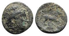 Ancient Coins - Kings of Macedon, Philip II (359-336 BC). Æ