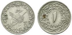 World Coins - Egypt, Ottomans. 1/10 Qirsh. AH 1293, year 2
